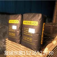 辽宁色素炭黑 炉法高色素碳黑厂家供应辽宁碳黑厂    电缆料用