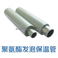 立联吉聚氨酯发泡保温管,不锈钢发泡保温管