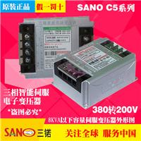 IST-C5-080(8.0KVA) SANO伺服电子变压器