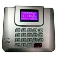 上海魅南语音消费机售饭机刷卡机