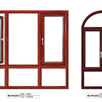 节能门窗、幕墙、阳光房、贝栋品牌