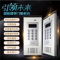 K6无线门禁控制器