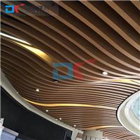 厂家全国销售仿木纹铝方通,铝型材