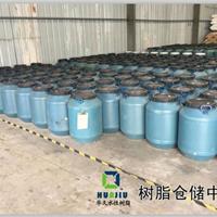 厂家直销R-30水性丙烯酸树脂