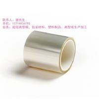 深圳市双面胶离型膜厂家 离型力稳定 透明度高