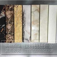 PVC石塑挡水条批发