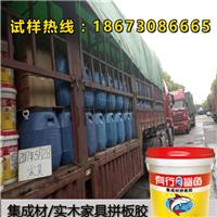 判断拼板胶质量好与坏的重要标准_拼板胶的沸水剥离测试