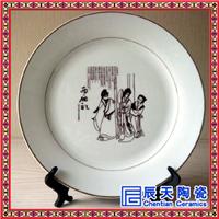 同学聚会纪念品订做陶瓷纪念盘价格
