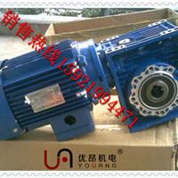 郑州涂布机械,食品机械常用1.1KW立式涡轮减速电机 RV减速机选型
