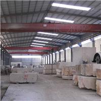 石灰石古典米河南专业石材厂家 毛板供应