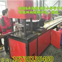 智能数控小导管冲孔机湖南湘乡专业厂家制造
