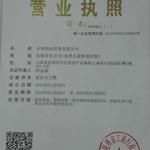 云南朗远贸易有限公司