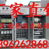 数字智能消防巡检柜110kw浙江迪能电气科技有限公司不二之选