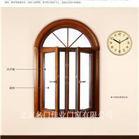 别墅铝木门窗