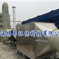 上海注塑厂橡胶废气处理设备解决方案