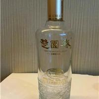 山东玻璃瓶厂家|玻璃瓶厂家批发|山东兴达玻璃有限公司