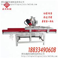 石材切割机大理石加工设备大型石材切割机