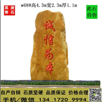 河北自然奇石 园林风景石 大型黄蜡石 各种观赏石批发