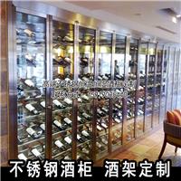 304不锈钢玻璃酒柜定制