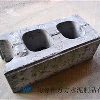 井壁模块,砼井壁模块, 混凝土砌块