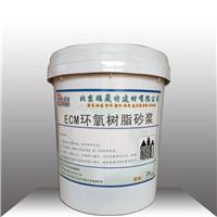 供应牡丹江市环氧树脂砂浆销售点电话