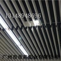 长沙博物馆吊顶铝方通规格安装