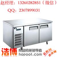 北京烤盘工作台