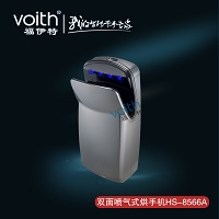 卫浴全自动干手器洁具高速干手器洗手间感应烘手器