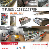 不锈钢厨房设备酒店餐厅厨房设备