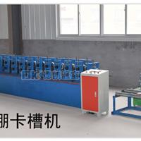 压膜槽设备 大棚支架卡槽机 大棚配件