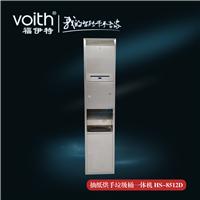 深圳干手机 福伊特挂墙式感应烘手机 洗手间干手器 景区烘手机