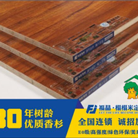 板材十大排名 福晶板材生态板 15年品质保证