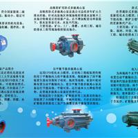 煤矿用耐磨多级离心泵_辽宁通达水泵电机制造有限公司