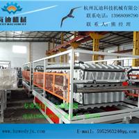 杭州合成树脂瓦设备厂家瓦迪机械科技