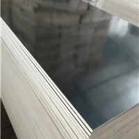 供应菏泽建筑模板、李氏多层板批发