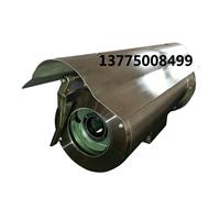 防爆雨刷摄像仪XZS200