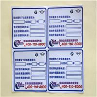 泉辰厂家直销 静电膜不干胶标签 静电膜贴 PET/PVC材质 玻璃表面