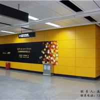 室内铝单板,车站铝单板
