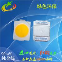 led3528金黄光贴片灯珠调粉黄价格