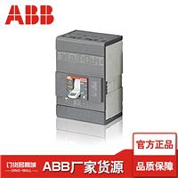 ABB交流接触器A9-30-10