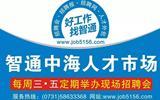 兰舍硅藻泥湘潭营销中心-盐田硅藻泥包工包料