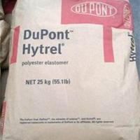 海翠料厂家 苏州海翠料价格 提供海翠料MSDS材质报告