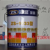 金属耐氢氟酸防腐涂料