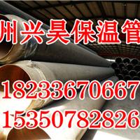聚氨酯直埋保温管生产厂家全新报价