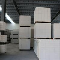 AAC砂加气 加气块 新型墙体材料