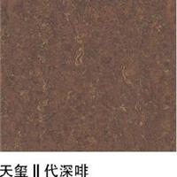 斯米克—玻化砖