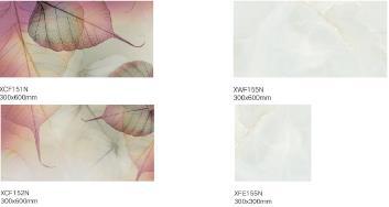 斯米克—瓷片系列