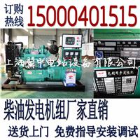 康明斯50KW柴油发电机组价格|康明斯发电机型号(4BTA3.9-G2)
