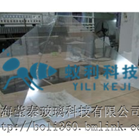 全息玻璃,深圳全息玻璃,上海批发全息镀膜玻璃,全息投影玻璃