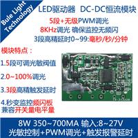 LED补光灯驱动PWM调光光敏控制触发延时联动报警频闪灯板控制板